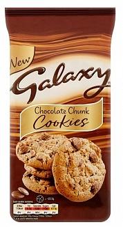 Mars Galaxy Large Cookie (8 x 180g)