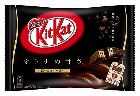 Kit Kat Mini Dark Chocolate (156g)