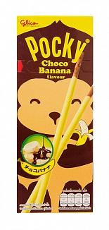 Choco Banana Pocky