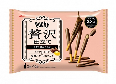 Pocky Zeitaku Jitate Milk Chocolate (14 x 120g)